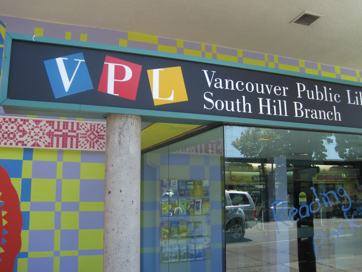 Booth Vancouver Real Estate - Marpole - 04